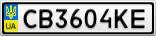 Номерной знак - CB3604KE