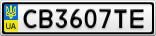 Номерной знак - CB3607TE