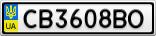 Номерной знак - CB3608BO