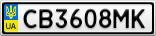 Номерной знак - CB3608MK