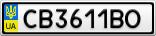 Номерной знак - CB3611BO