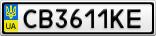 Номерной знак - CB3611KE