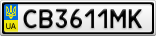 Номерной знак - CB3611MK