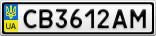 Номерной знак - CB3612AM