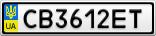 Номерной знак - CB3612ET