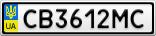 Номерной знак - CB3612MC