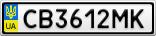 Номерной знак - CB3612MK