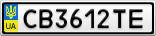 Номерной знак - CB3612TE