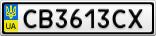 Номерной знак - CB3613CX