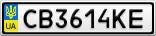Номерной знак - CB3614KE