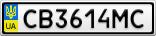 Номерной знак - CB3614MC