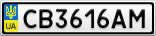 Номерной знак - CB3616AM
