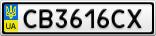 Номерной знак - CB3616CX