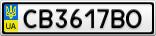 Номерной знак - CB3617BO