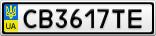Номерной знак - CB3617TE