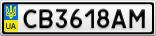 Номерной знак - CB3618AM