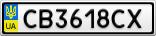 Номерной знак - CB3618CX