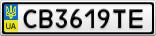 Номерной знак - CB3619TE