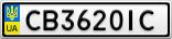 Номерной знак - CB3620IC