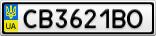 Номерной знак - CB3621BO
