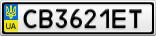 Номерной знак - CB3621ET