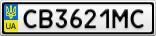 Номерной знак - CB3621MC
