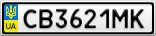 Номерной знак - CB3621MK