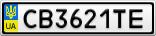 Номерной знак - CB3621TE