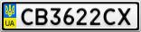 Номерной знак - CB3622CX