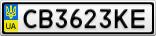 Номерной знак - CB3623KE