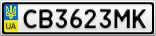 Номерной знак - CB3623MK