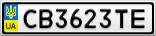Номерной знак - CB3623TE