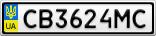 Номерной знак - CB3624MC