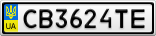 Номерной знак - CB3624TE