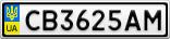 Номерной знак - CB3625AM