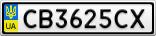 Номерной знак - CB3625CX