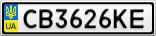 Номерной знак - CB3626KE