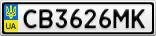 Номерной знак - CB3626MK