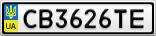 Номерной знак - CB3626TE