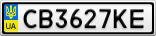 Номерной знак - CB3627KE