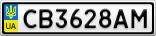 Номерной знак - CB3628AM