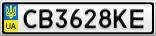 Номерной знак - CB3628KE