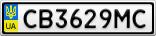 Номерной знак - CB3629MC