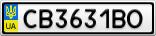 Номерной знак - CB3631BO