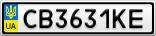 Номерной знак - CB3631KE