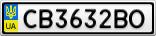 Номерной знак - CB3632BO