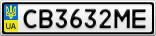 Номерной знак - CB3632ME