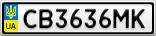 Номерной знак - CB3636MK