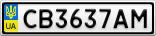 Номерной знак - CB3637AM