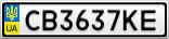 Номерной знак - CB3637KE
